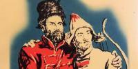 Buryat-Russian poster